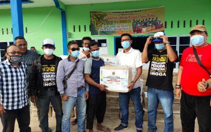 Salurkan 400 Pekat Sembako, PT BBPG Peduli Masyarakat Pesisir